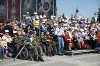 Парад Победы-2016, Фото: 58