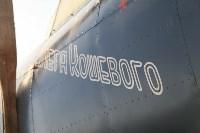 Установка копии Ла-5ФН на несущую опору мемориала «Защитникам неба Отечества» , Фото: 6