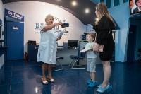 Клиника «Взгляд» наградила победителей конкурса «Детский взгляд в космос», Фото: 11