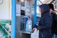 Очереди за водой в Пролетарском округе, Фото: 8