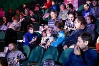 В Тульском цирке родился тигролев, Фото: 8