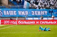 «Зенит» Санкт-Петербург - «Арсенал» Тула - 1:0, Фото: 163