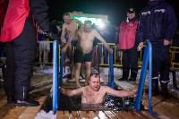Крещенские купания - 2017, Фото: 58