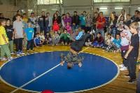 Детский брейк-данс чемпионат YOUNG STAR BATTLE в Туле, Фото: 13