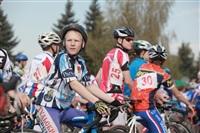 Велогонка критериум. 1.05.2014, Фото: 11