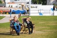 Закрытие Дней МГИМО в Тульской области, Фото: 75