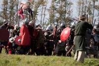 637-я годовщина Куликовской битвы, Фото: 105
