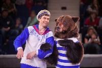 """""""Тайна пирата"""" в Тульском цирке, Фото: 137"""