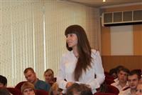 Встреча молодежного актива с Евгением Авиловым, Фото: 13