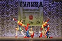 Всероссийский конкурс народного танца «Тулица». 26 января 2014, Фото: 83