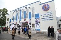 Открытие ледовой арены «Тропик»., Фото: 64