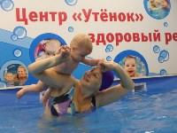 """Центр плавания для самых маленьких """"Утёнок"""", Фото: 14"""