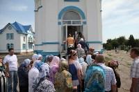 Колокольня Свято-Казанского храма в Туле обретет новый звук, Фото: 47