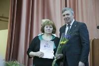"""Награждение победителей акции """"Любимый доктор"""", Фото: 33"""