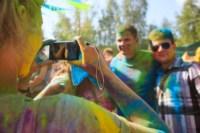 Туляки устроили битву на красках, Фото: 69