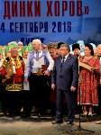 """Тульский хор занят 3 место в """"Поединке хоров"""", Фото: 39"""