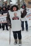 Митинг на улице Лескова, Фото: 22
