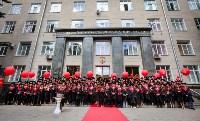 Магистры ТулГУ получили дипломы с отличием, Фото: 255