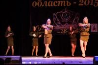 Мисс Тульская область-2015, Фото: 68
