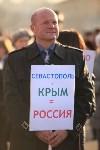 Празднование годовщины воссоединения Крыма с Россией в Туле, Фото: 7