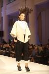Всероссийский конкурс дизайнеров Fashion style, Фото: 11