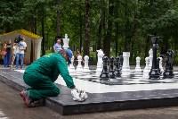 """""""Большие шахматы"""" в Центральном парке, Фото: 4"""