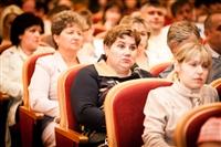Вадим Казаченко в Туле, Фото: 20