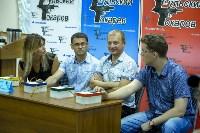 Финал городского турнира «Тульский Токарев», Фото: 8