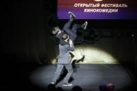 Кинофестиваль «Улыбнись, Россия». Открытие., Фото: 80
