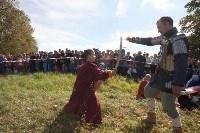 637-я годовщина Куликовской битвы, Фото: 195