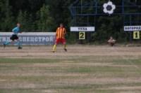 Чемпионат Тульской области по футболу среди ветеранов достиг экватора, Фото: 1