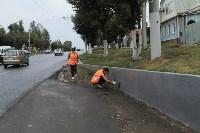 Субботник 29.08.2015, Фото: 23