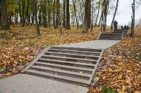 Платоновский парк, Фото: 6