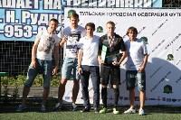 Игроки «Арсенала» награждают победителей Летнего Кубка ТГФФ., Фото: 98