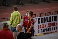 """Матч """"Арсенал"""" - """"Ахмат"""" 09.08.2020, Фото: 86"""