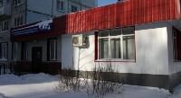 В Новомосковске открылся многофункциональный центр, Фото: 1