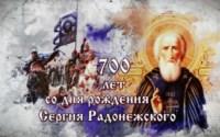В Туле наградили организаторов празднования 700-летия Сергия Радонежского, Фото: 1