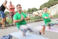 Фестиваль йоги в Центральном парке, Фото: 102
