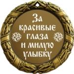 Radugnaya, Фото: 49