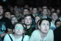 Матч Россия – Хорватия на большом экране в кремле, Фото: 110