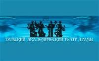 Тульский Государственный академический театр драмы, Фото: 1