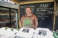 фестиваль фермерской еды СВОЕ, Фото: 30