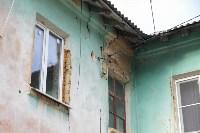 Жители Щекино: «Стены и фундамент дома в трещинах, но капремонт почему-то откладывают», Фото: 5