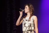 Мисс Студенчество-2013, Фото: 86