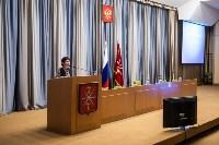 Тульская городская Дума шестого созыва начала свою работу, Фото: 65