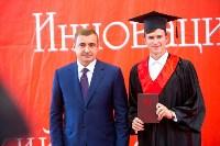 Вручение дипломов магистрам ТулГУ, Фото: 192