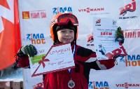 Горнолыжный чемпионат в Форино, Фото: 83