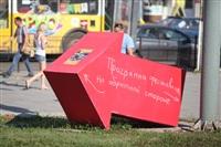 """Фестиваль """"Театральный дворик"""", Фото: 38"""