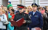 Воспитанникам суворовского училища вручили удосоверения, Фото: 16