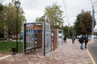 Остановочный павильон возле сквера Студенченский, Фото: 4